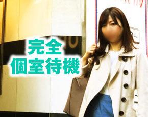 VIPクリスタル+画像4