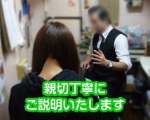 新橋平成女学園+画像7