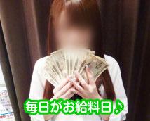 新橋平成女学園+画像9