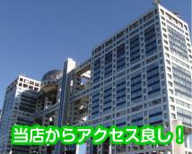 新橋平成女学園+画像10