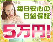 五反田はじめてのエステ+画像8