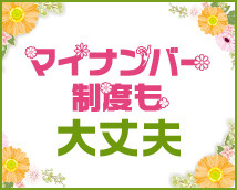 五反田はじめてのエステ+画像9