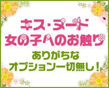 五反田はじめてのエステ+画像10