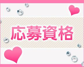 小山クレヨン+画像2