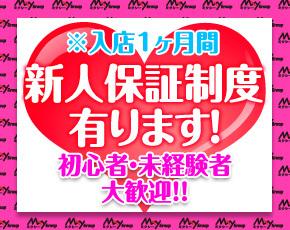 ふじこちゃん+画像3