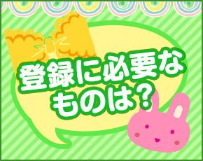 姫ライブ+画像2