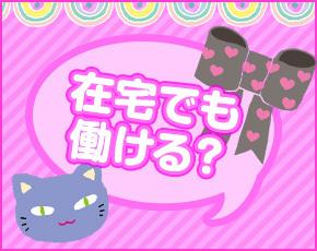 姫ライブ+画像3