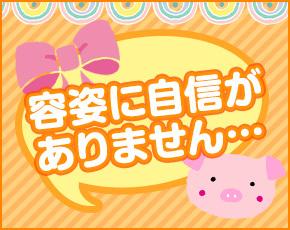 姫ライブ+画像4