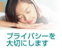 金沢デリヘル北陸アクア+画像8