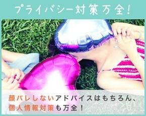 ブライトグループ新宿+画像2