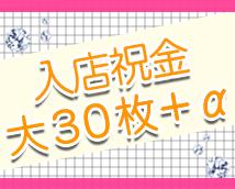 渋谷ゴシップガール+画像5