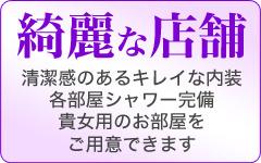 妄想倶楽部+画像3