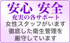 妄想倶楽部+画像4