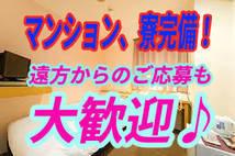 満淫電車女~磐線+画像7