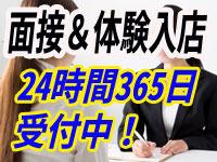 満淫電車女~磐線+画像10