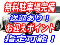 満淫電車女~磐線+画像12