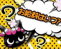 いたずら子猫ちゃん+画像7