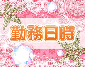 らいくぁばーじん+画像3
