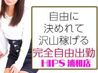 ちょい!ぽちゃ萌っ娘倶楽部Hip's浦和店+画像11