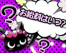 いたずら子猫ちゃん 梅田店+画像7