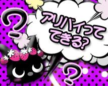 いたずら子猫ちゃん 梅田店+画像11