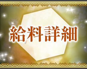 素人妻御奉仕倶楽部 Hip's西川口店+画像3