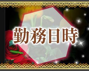 素人妻御奉仕倶楽部 Hip's西川口店+画像4