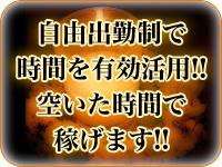 素人妻御奉仕倶楽部 Hip's西川口店+画像5