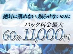 ◆千葉・東京圏内8店舗展開中◆の画像