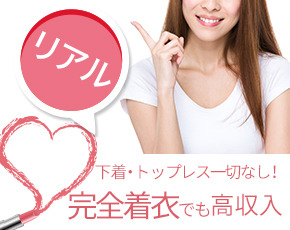 イマジン東京+画像2