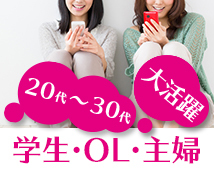 イマジン東京+画像5