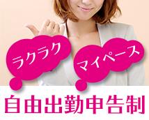 イマジン東京+画像6
