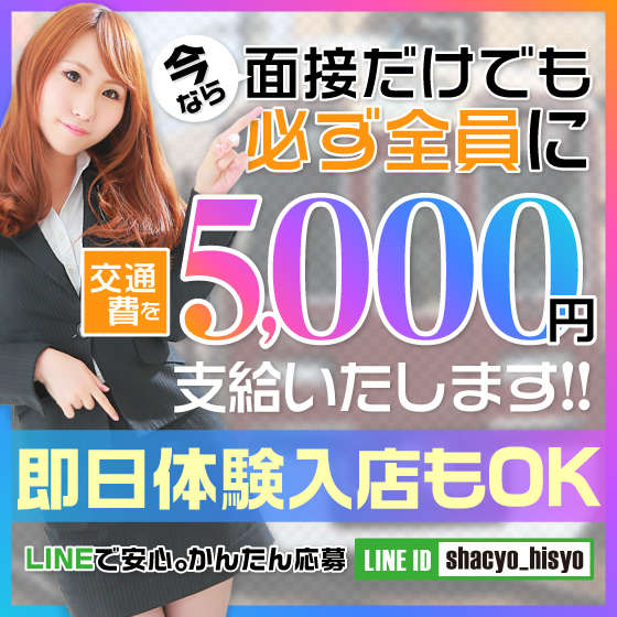 100万円なら20日間で稼げます!の画像