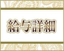 素人妻御奉仕倶楽部 Hip's久喜店+画像12