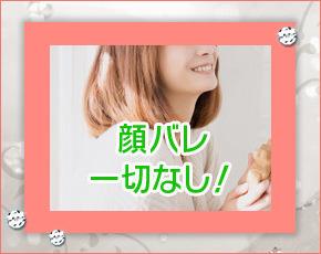 ユニバース倶楽部 札幌+画像2