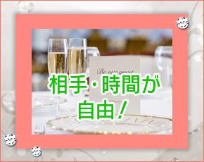 ユニバース倶楽部 札幌+画像3