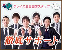 ヒーローズ+画像5