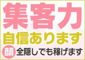 VIP信用金娘+画像4
