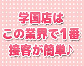 私立札幌女学院+画像2