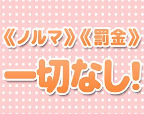私立札幌女学院+画像3