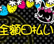 いたずら子猫ちゃん 京橋店+画像11
