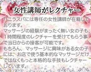 バニラスパ 日本橋店+画像4