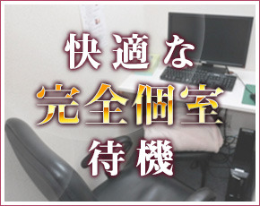 広尾アロマプリンセス+画像2