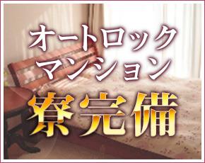 広尾アロマプリンセス+画像3