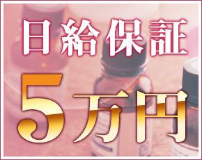 広尾アロマプリンセス+画像4