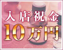 広尾アロマプリンセス+画像10