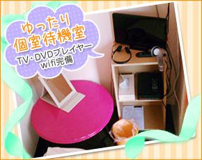 東京アロマスタイル+画像2