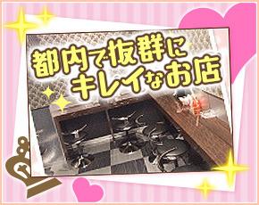 道玄坂クリスタル+画像2