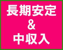 千葉人妻教室+画像5