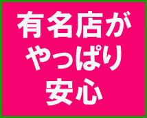 千葉人妻教室+画像7